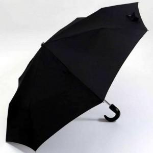 Jean-Paul GAULTIER parapluie noir uni pliant