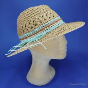 chapeau en paille souple