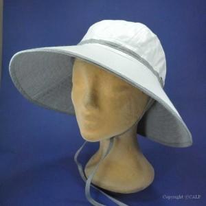 Chapeau ANTI-UV très grand bord